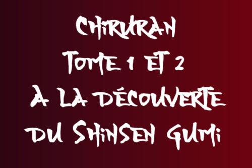 Chiruran-Vol.-1-1