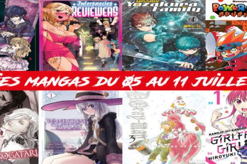 sorties mangas-041172