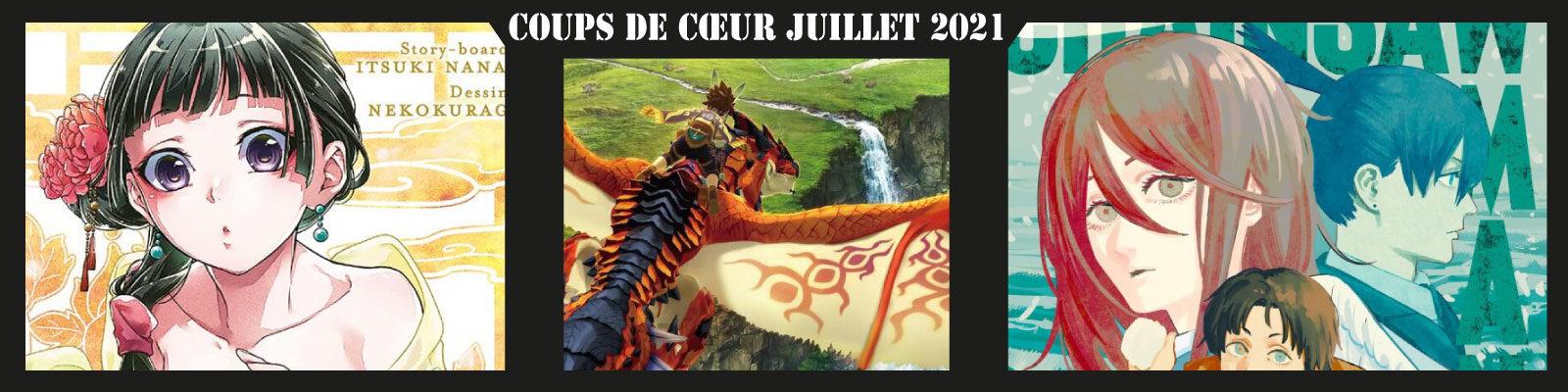 Coups-de-cœur-JUILLET 2021