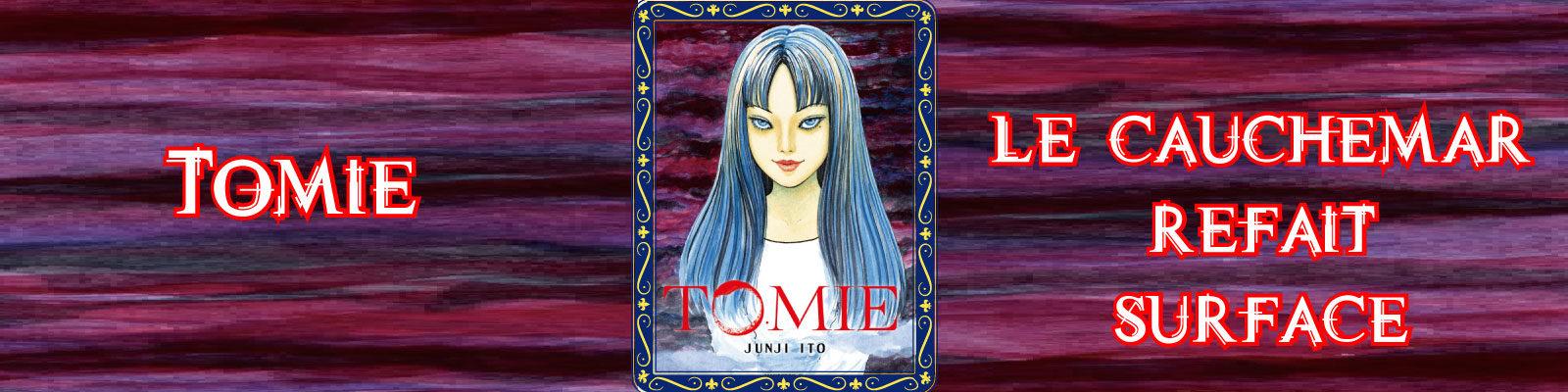 Tomie-Vol.-1-2