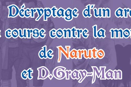 Décryptage Naruto D Gray-Man