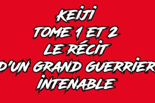 Keiji-Vol.-1-1-2