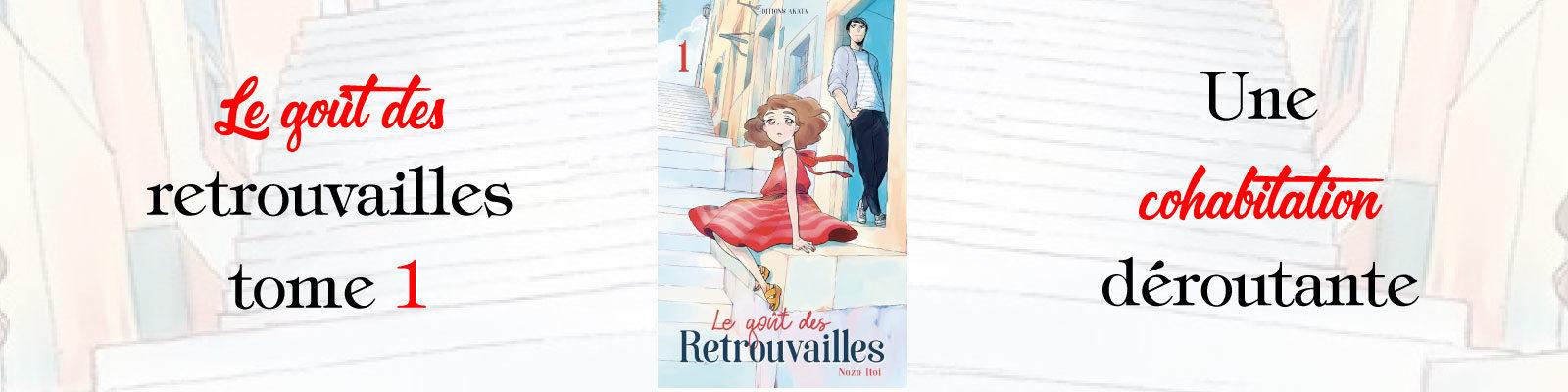 Le goût des Retrouvailles-Vol.-1-2