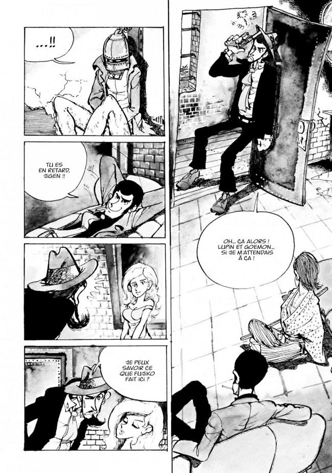 Lupin the Third - début