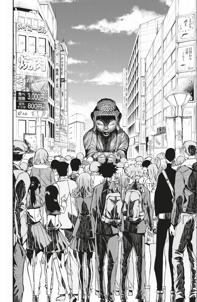 Manga Horror Show - 5 minutes forward