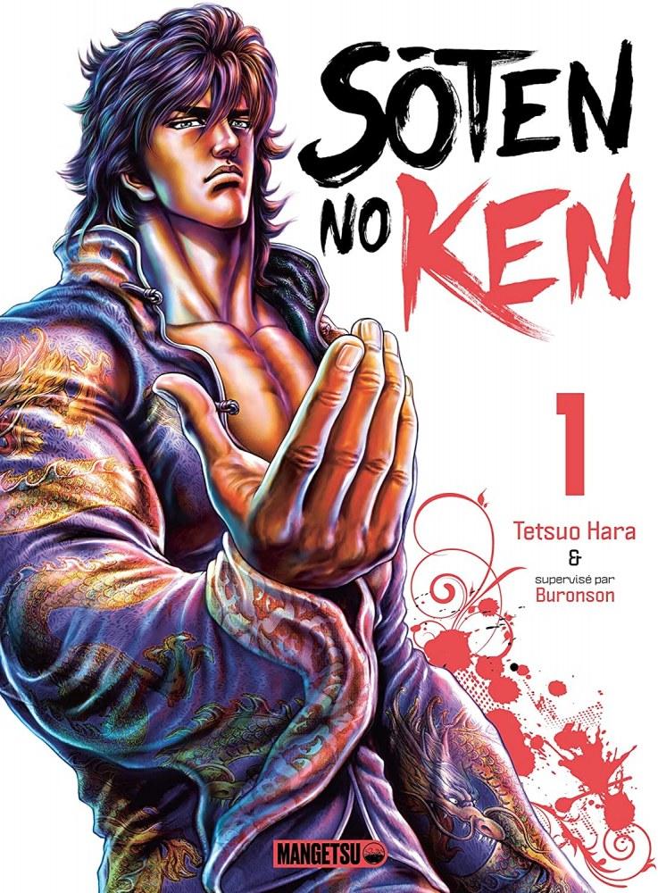 Soten no Ken