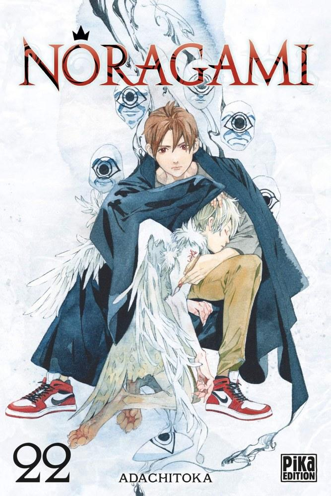 Noragami Vol. 22 [05/05/2021]