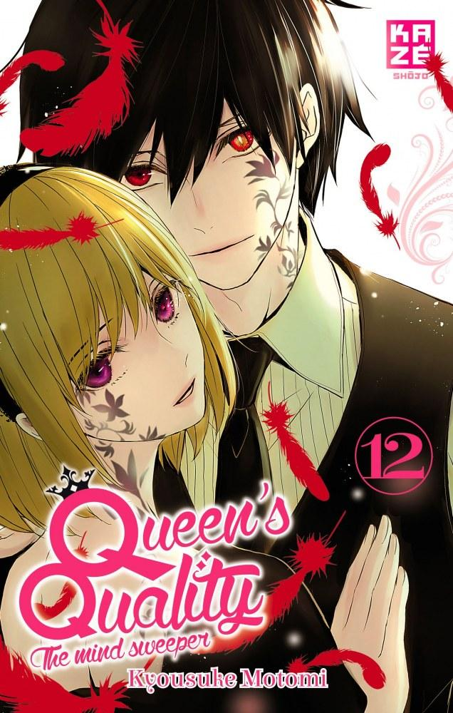 Queens Quality T12 [15/07/2021]